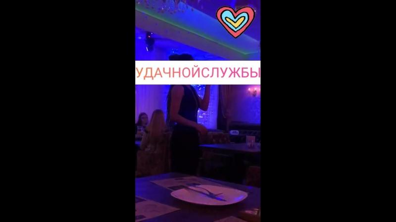 проводы Вадима 😘💞💖😭