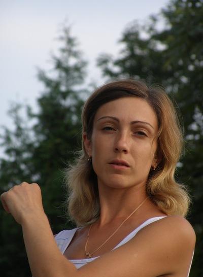 Татьяна Петручук, 29 апреля , Минск, id150255085