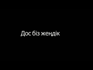 Кино Мта #1 серия Конту