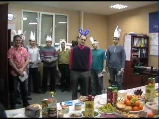 Поздравление мальчиков-зайчиков из Совета молодежи ОАО