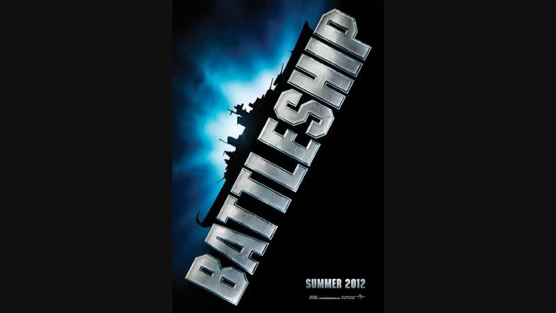 Морской бой/Battleship (2012г) трейлер
