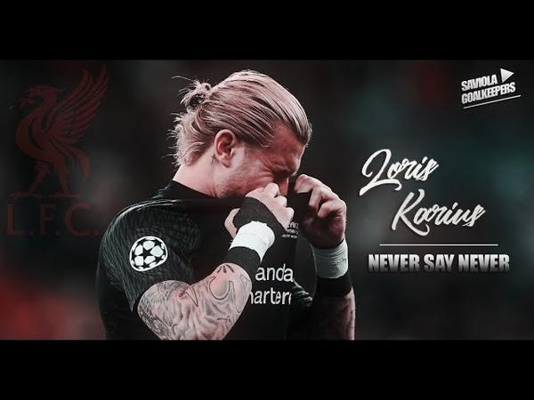 Loris Karius ► INCREDIBLE SAVES 2018 - Never Say Never - FC Liverpool - HD