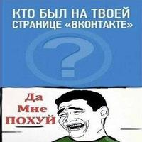 Аватар Андрея Федоренко