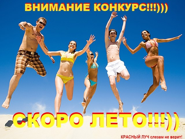 http://cs424919.vk.me/v424919303/41b/_rYm0sE47Dk.jpg