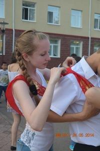Регишка Гилязетдинова
