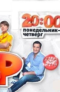 Универ 2 сезон 99 серия 23 12 2 15 Новая общага