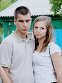 Евгений Бакулин, 19 июля , Тихорецк, id84240902