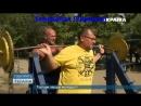 Телеканал Украина телепередача Говорить Украина !