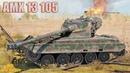 AMX 13 105 Опытный с Хреновой Статкой 1vs5 * Прохоровка