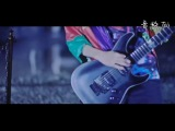 FULL PV THREE LIGHTS DOWN KINGS - Everybody!! Up to You