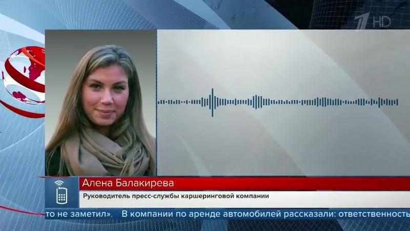 Итальянец попытался перепрыгнуть разводной мост в Петербурге и попал на видео