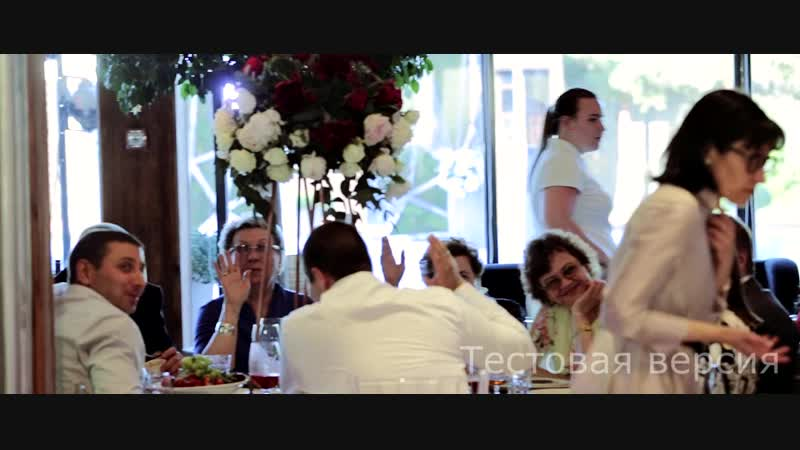 Владимир и Елена 26.05.18 - Свадебный фильм