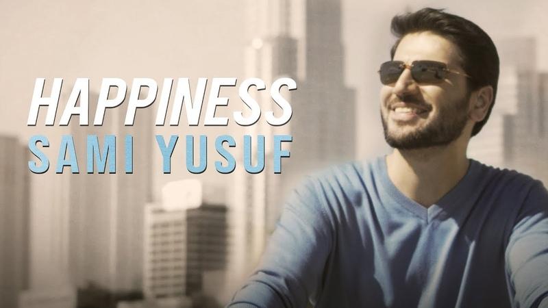 Sami Yusuf - السعادة - Happiness | 2013