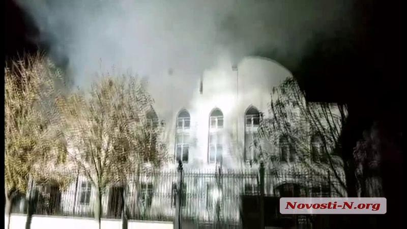 Видео Новости N В Николаеве горит Дом молитвы евангельских христиан баптистов