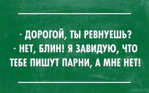 http://cs618125.vk.me/v618125798/1c573/08vtbZUergU.jpg