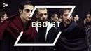 Коллекция EGOIST от бренда TIFFANY DESIGN 0