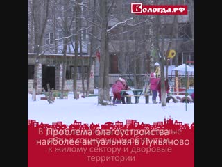 Мобильная приемная в Лукьяново
