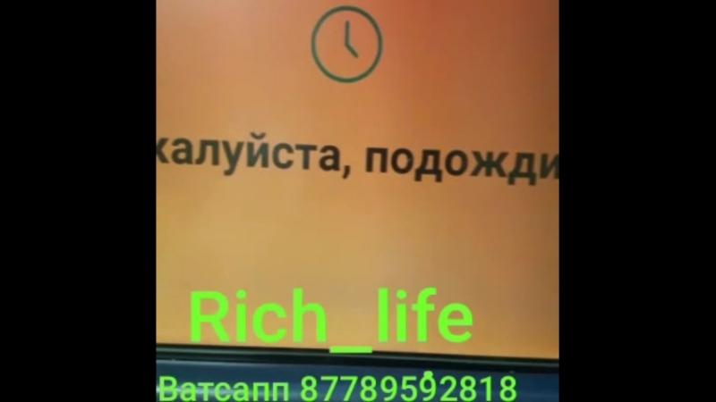 VID_39290615_042613_405.mp4
