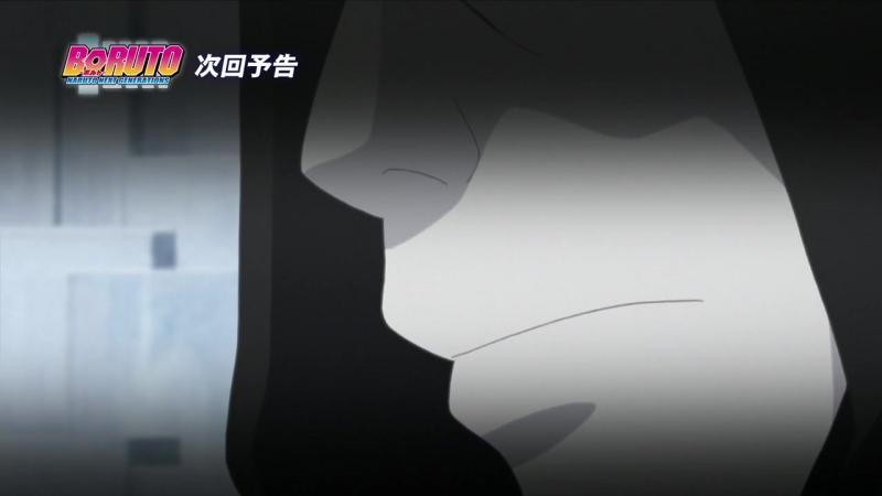 Боруто 21 серия 1 сезон - Rain.Death! [HD 720p] (Новое поколение Наруто, Boruto Naruto Next Generations, Баруто) Трейлер