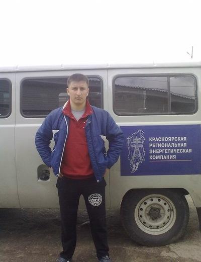 Пахан Бауэр, 27 января 1989, Енисейск, id164668128