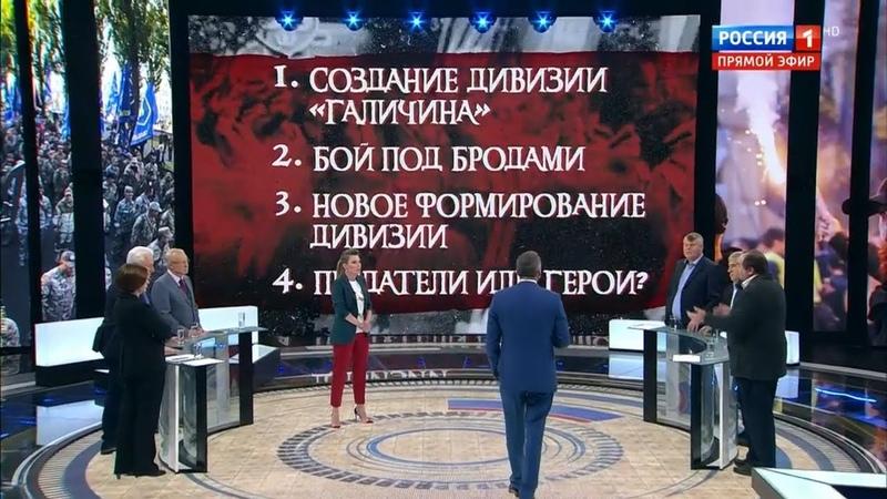 СРОЧНО! В Киевской гимназии детям посоветовали брать пример с нацистов