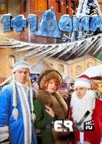 фильмы россии онлайн смотреть бесплатно в хорошем качестве 2014 года