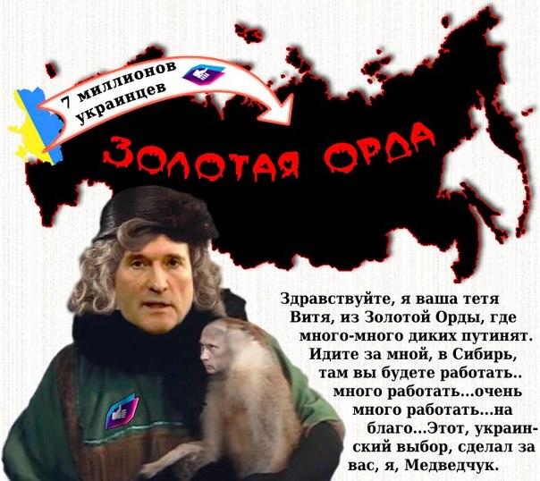 Оппозиционные силы не допустят присоединения к Таможенному союзу, - УДАР - Цензор.НЕТ 294