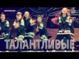 Студия Современного танца