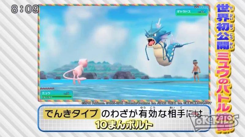 Mew Pokémon Let's Go Pikachu et Évoli