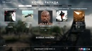 Battlefield 1защитник флага coub