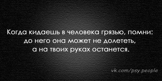 Анастасия Давидюк  