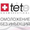 Tete-Cosmeceutical Cosmeceutical
