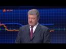 Приказываю остановить российские провокации в Керченском проливе, — Порошенко