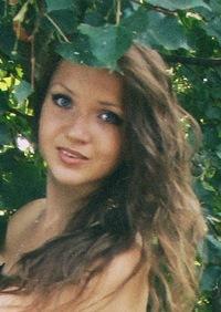 Ксения Абрамова, 7 марта 1995, Рязань, id48508166
