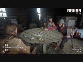 Папич играет в Red Dead Redemption 2
