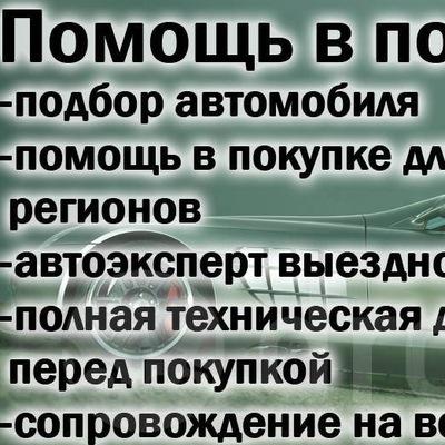 Андрей Павлов