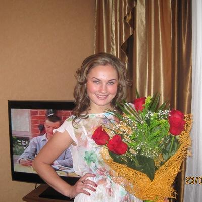 Ирина Неганова, 23 августа , Усинск, id124150366