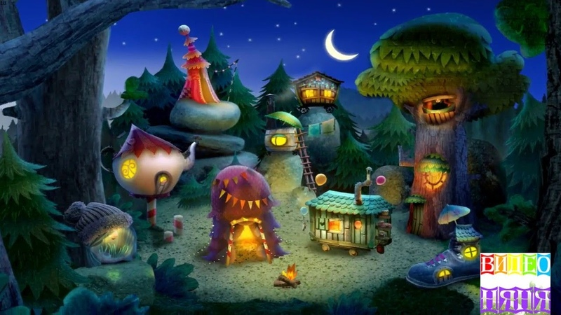 Сказка на ночь. Спокойной ночи цирк. Мультик для детей перед сном.