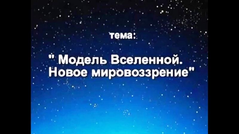 Материалы лекции в г. Киров. 2005г. Плыкин Виктор