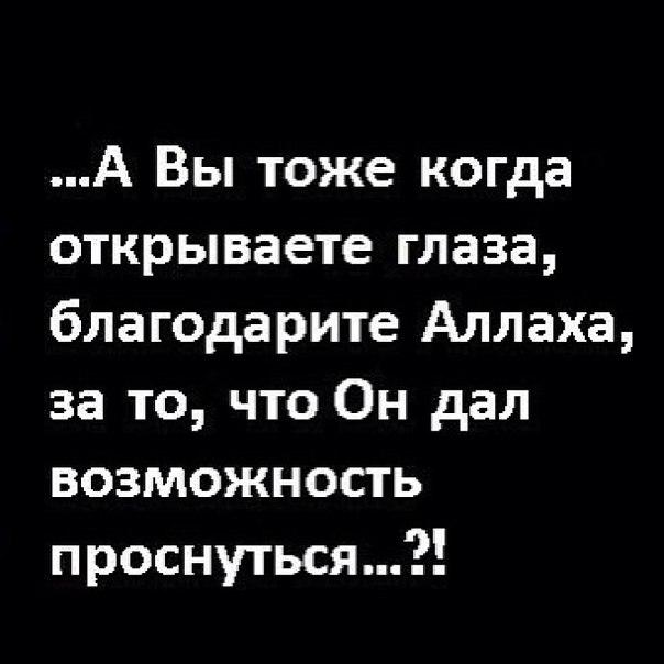 ИсЛаМСкиЕ КарТинКИ оТ МенЯ =) 2