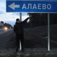 Руслан Алаев