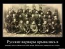 Появление народности казахов в 1935 году или отсутствие государства Казахстан до развала СССР