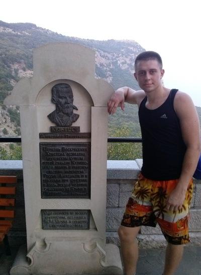 Дима Щербак, 3 июня 1992, Донецк, id101331106