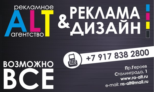 mail ru агент