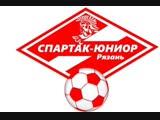 Финал Спартак-Юниор Золотые Купола