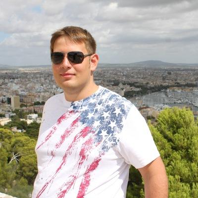 Антон Немировский