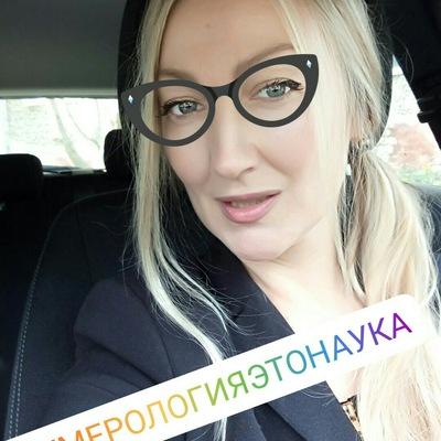 Ольга Сигалова