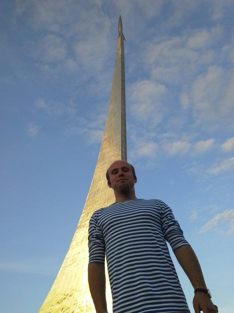 Юрий Вильк, Ulm - фото №2