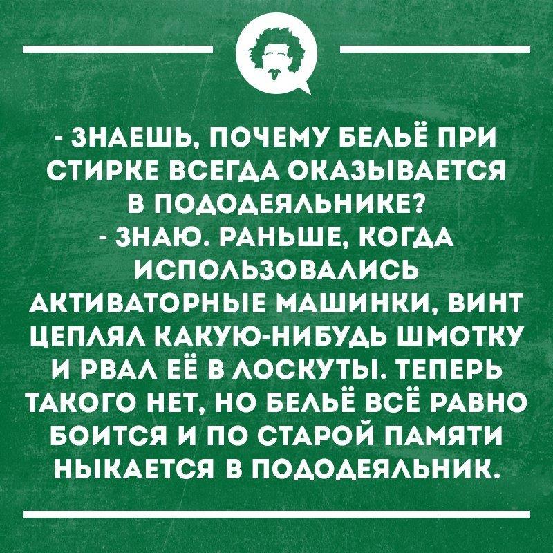 https://pp.userapi.com/c543107/v543107647/4762e/PyBAOlNKLLo.jpg