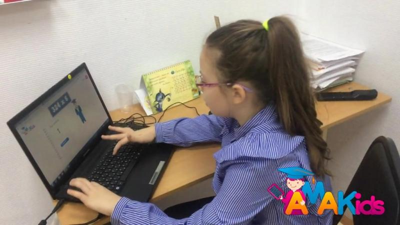 Катарина, 10 лет. Академия развития интеллекта АМАКидс Омск